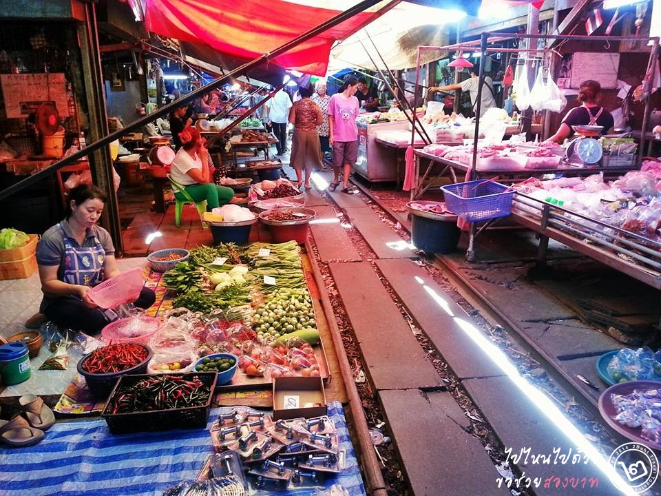 ตลาดร่มหุบ ขายผัก