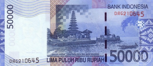 Indonesia 50000 R Bank Note