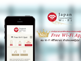 Japan Connected Free Wi-Fi 2baht