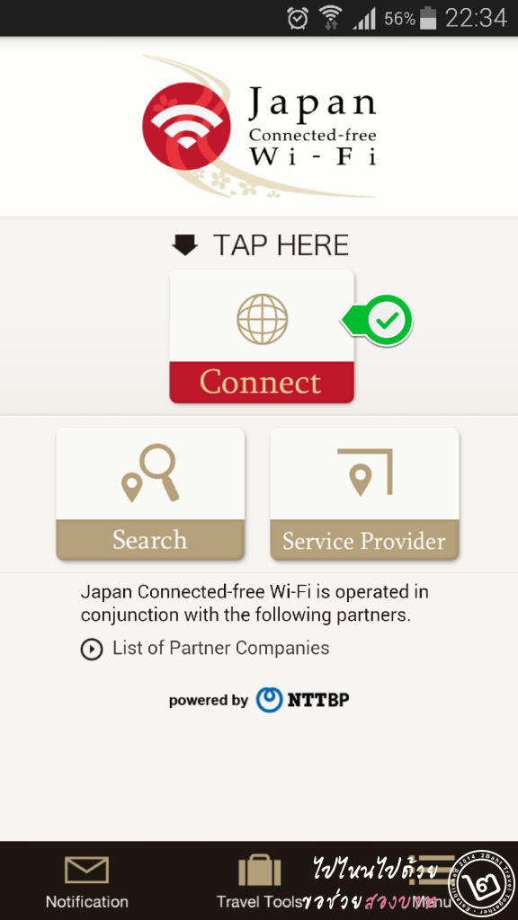 Japan Free Wi-Fi Menu Connect