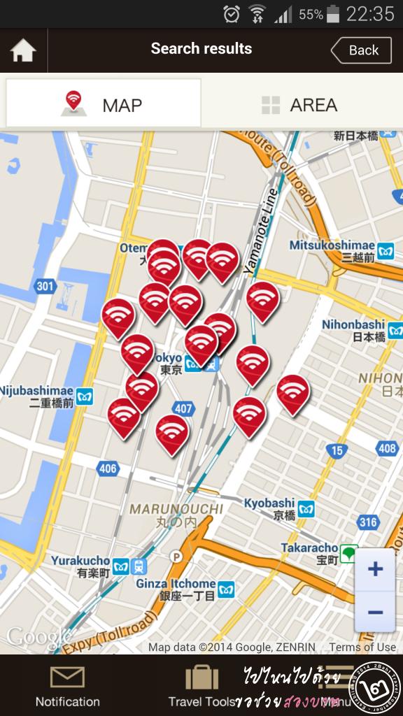Japan Free Wi-Fi Search