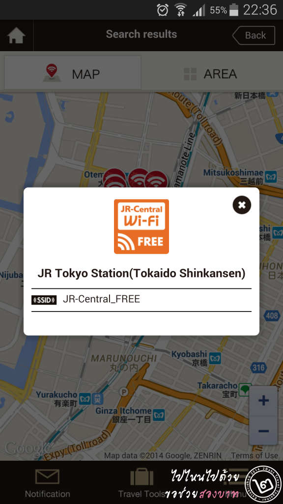 Japan Free Wi-Fi Access Point