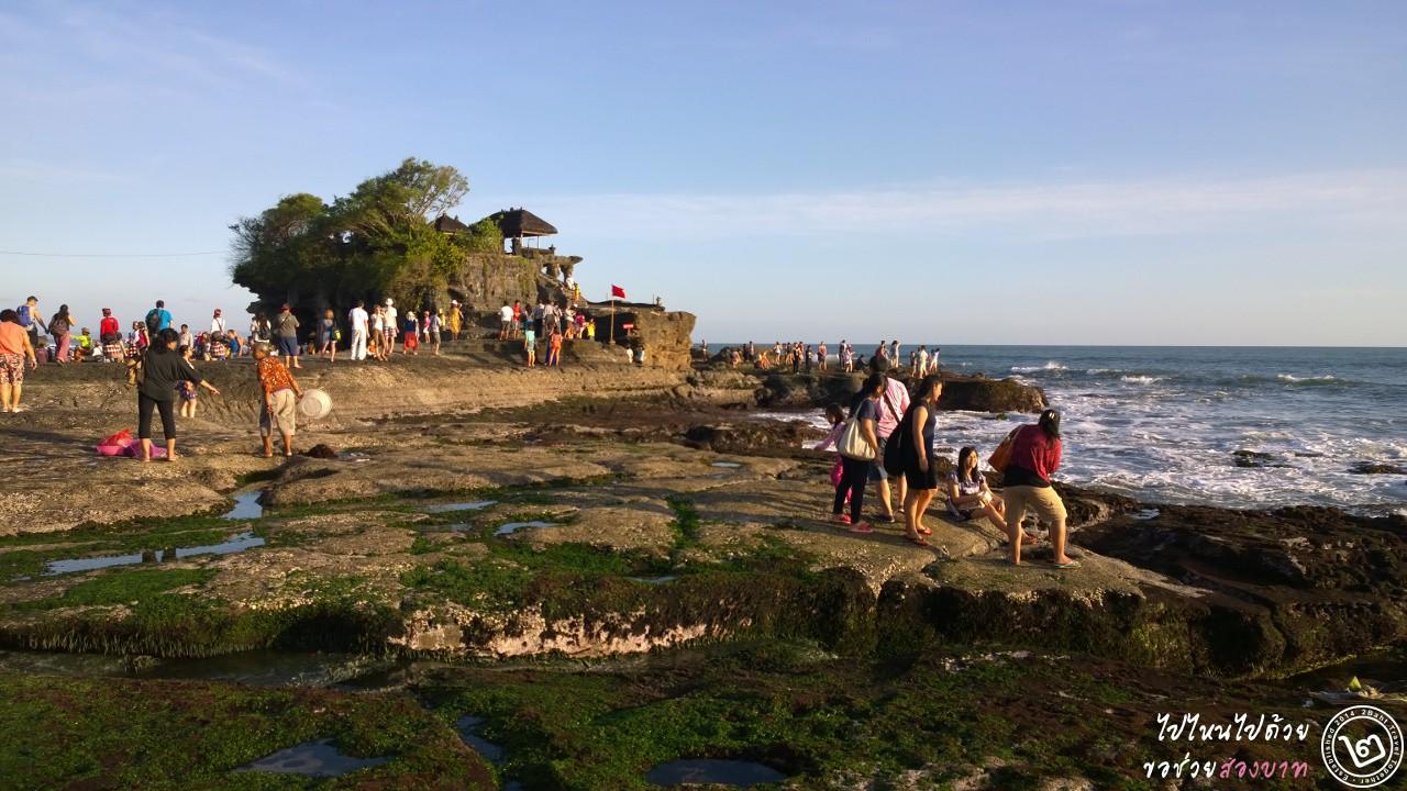 บาหลี Bali Tahna Lot
