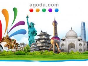 รวมส่วนลดจองโรงแรมผ่าน Agoda ด้วยโปรโมชั่นบัตรเครดิตปี 2560