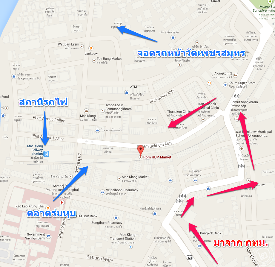 Rom Hup Market Map