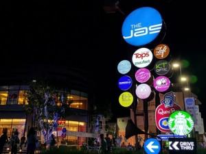 The Jas วังหิน