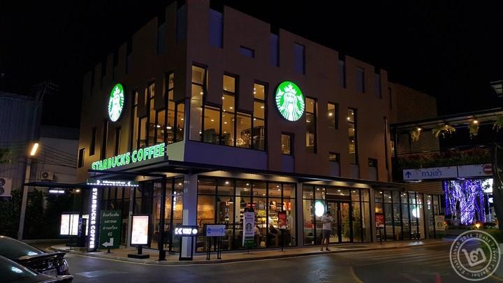 Starbucks - The Jas วังหิน