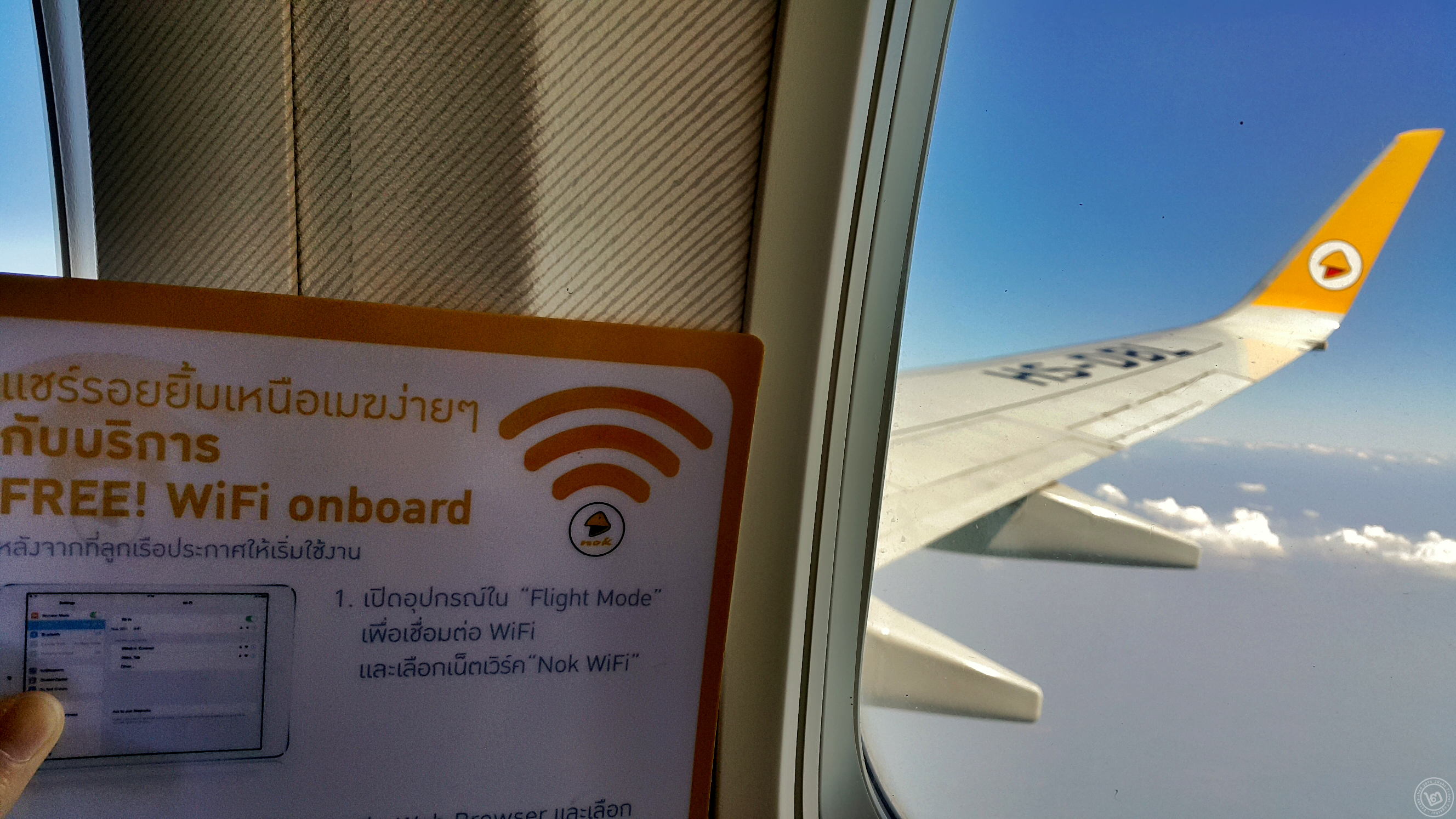 Nok Air Free WiFi onboard