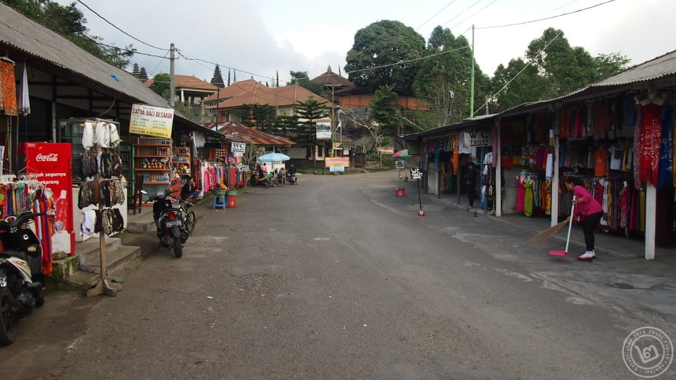 หมู่บ้านรอบวัด Besakih
