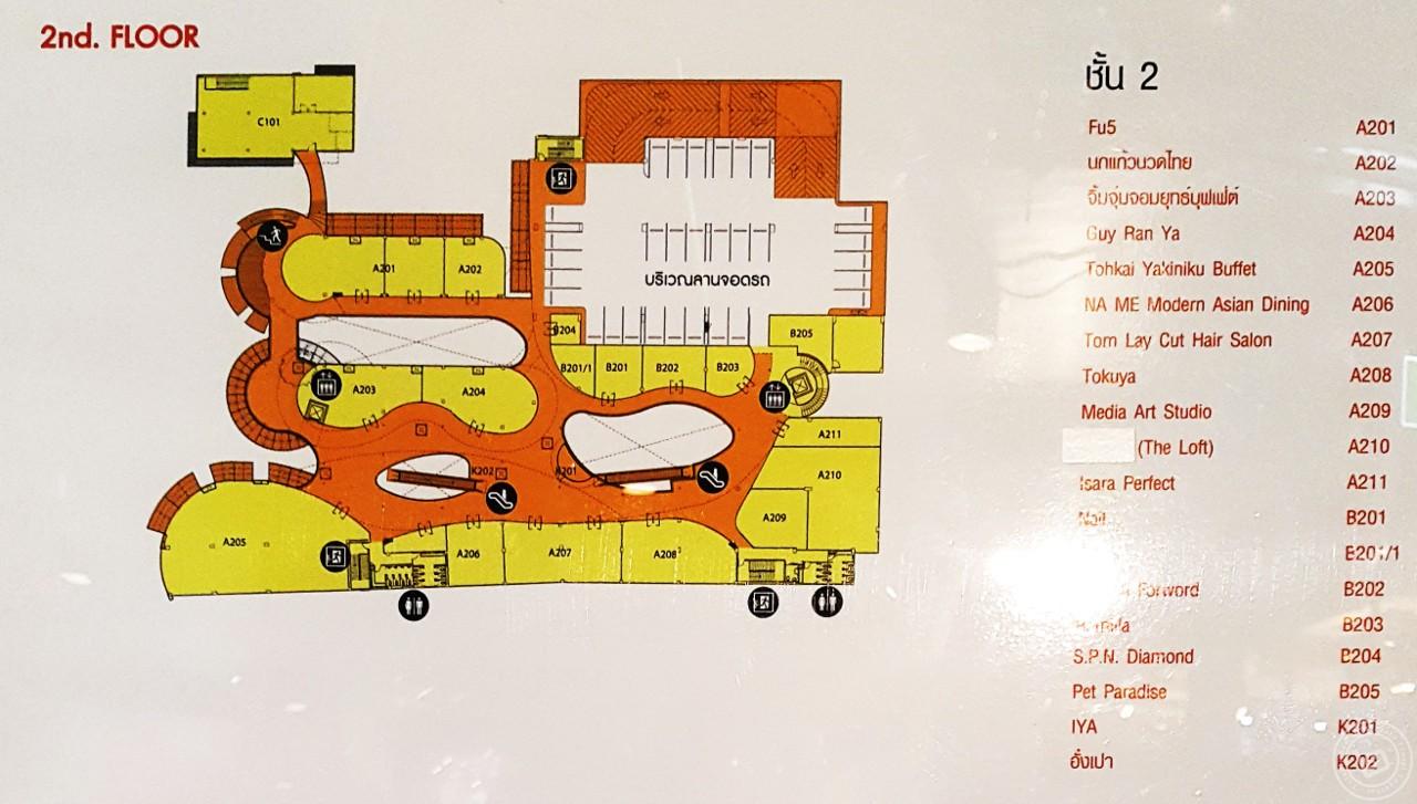 แผนผัง The Jas ชั้น 2