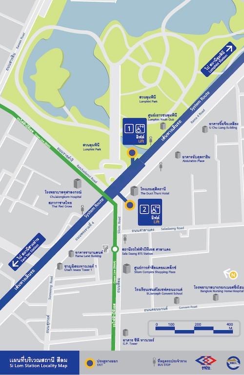 แผนที่โรงแรมดุสิตธานี สีลม