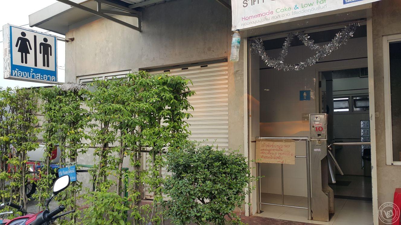 ตลาดไท ห้องน้ำ