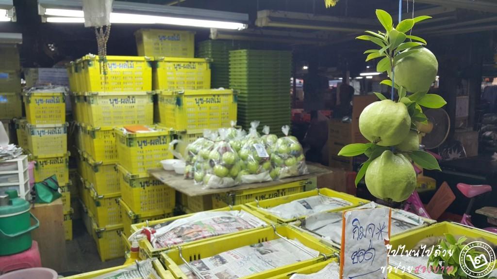 ตลาดไท ตลาดผลไม้รวม