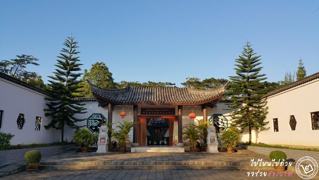 ศูนย์ภาษาและวัฒนธรรมจีนสิรินธร