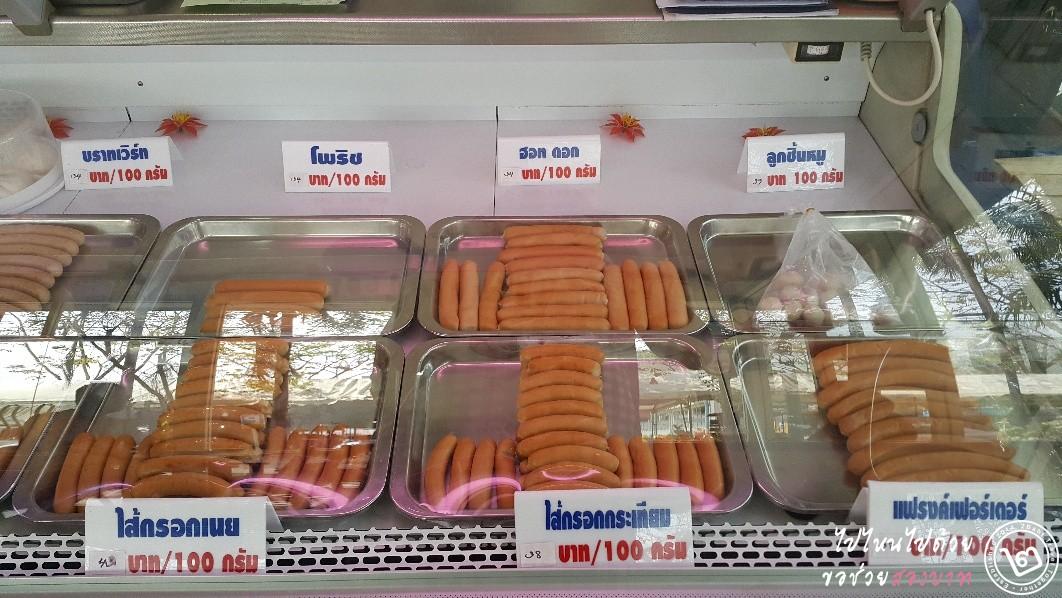 Bangka Sausage
