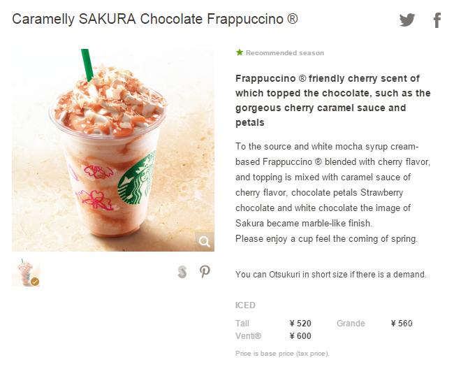 Caramelly SAKURA Chocolate Frappuccino