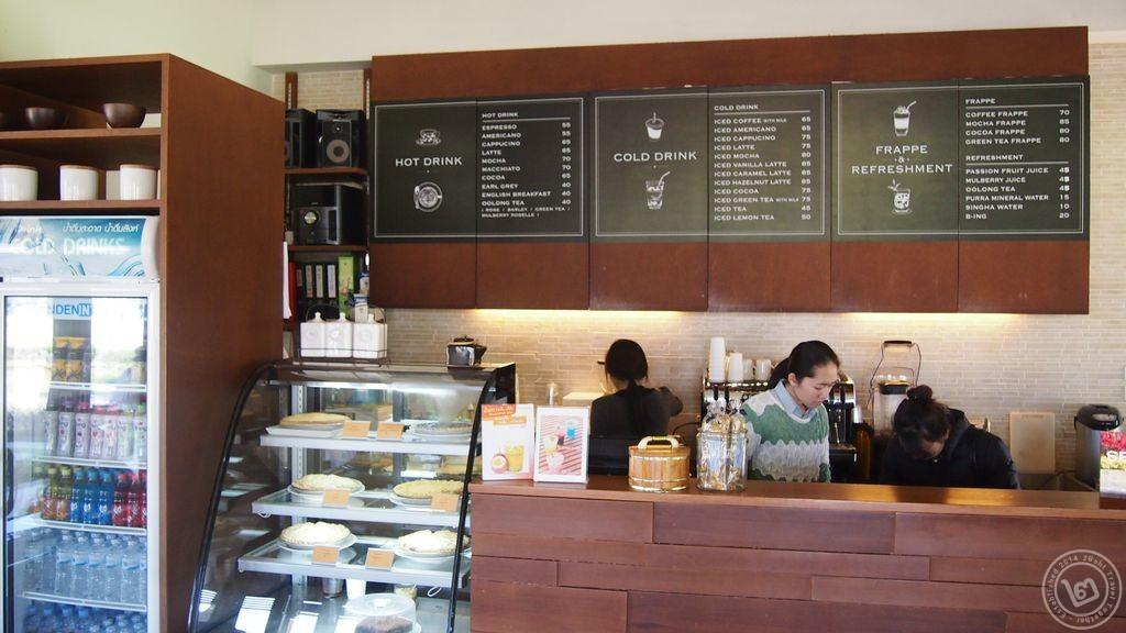 ร้านกาแฟ ไร่บุญรอด