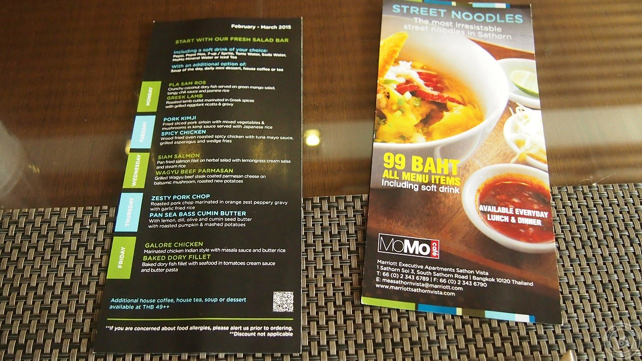 Momo Cafe Set Lunch Menu