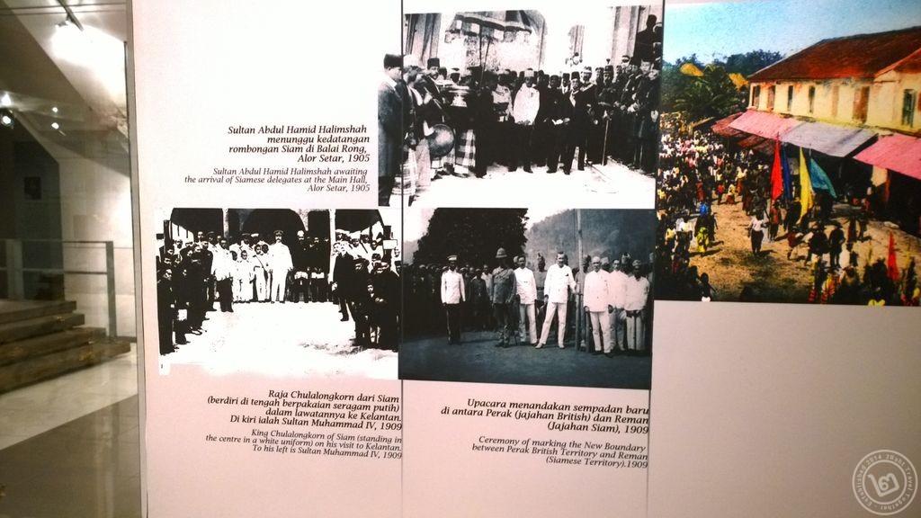 King Rama V in Malaysia