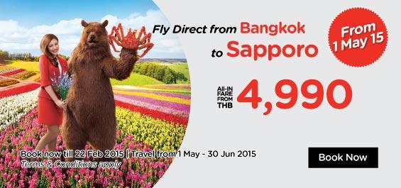 AirAsia X Sapporo