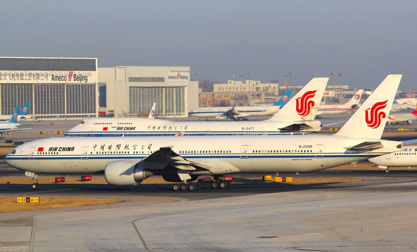 ภาพจากเว็บไซต์ AirChina