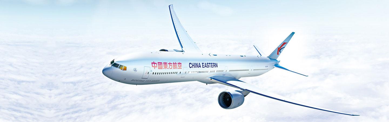 ภาพจากเว็บไซต์ China Eastern Airlines