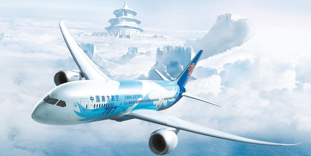 ภาพจากเว็บไซต์ China Southern Airlines