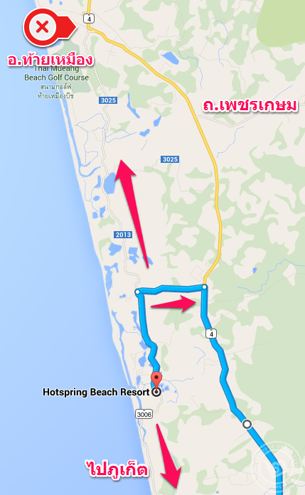The Hotspring Beach Resort Map