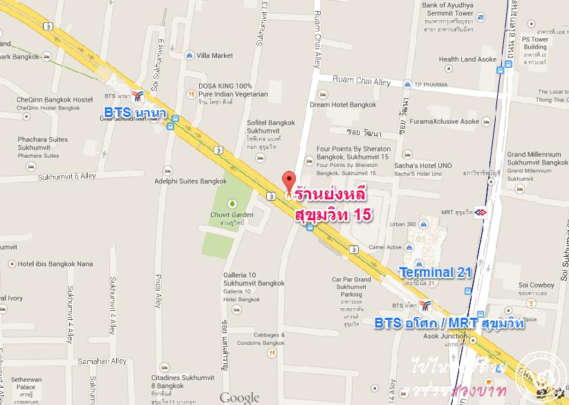 map ย่งหลี