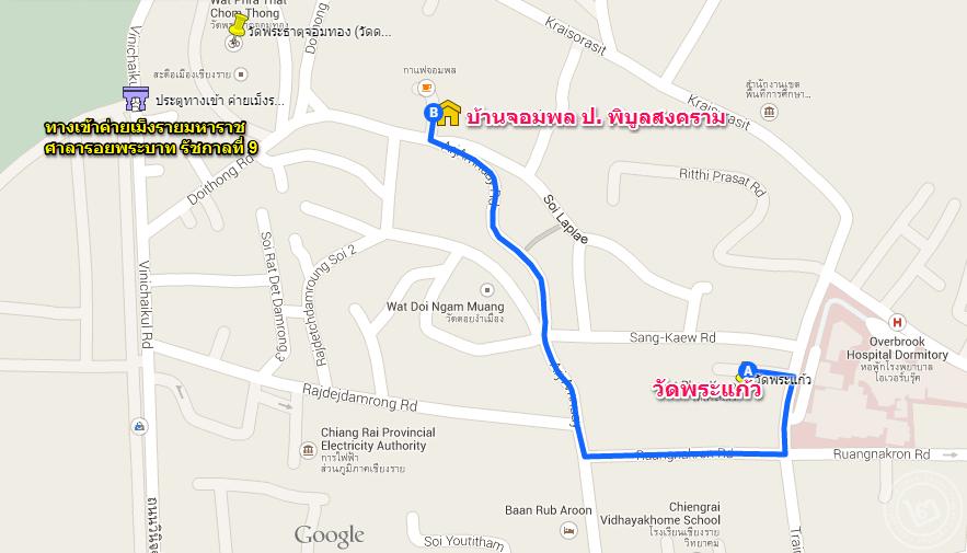 map chomphol