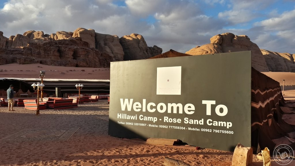 Rose Sand Camp Wadi Rum