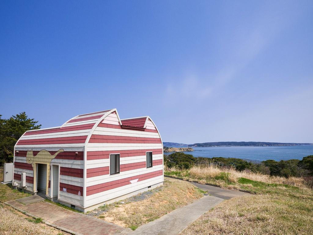 Manga Island