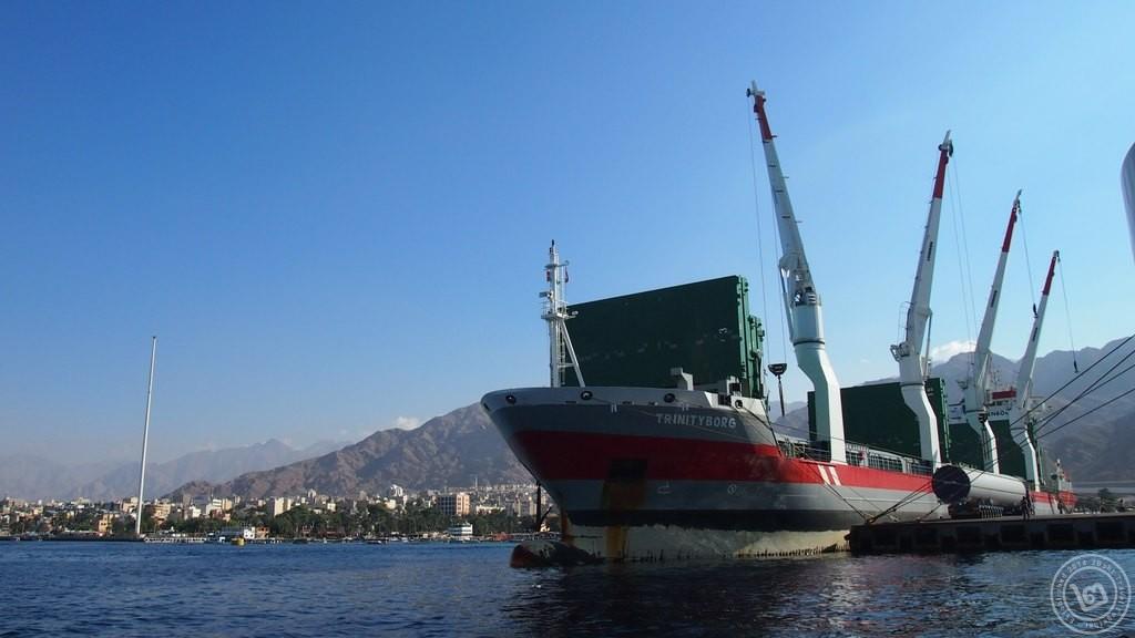เรือสินค้า Aqaba