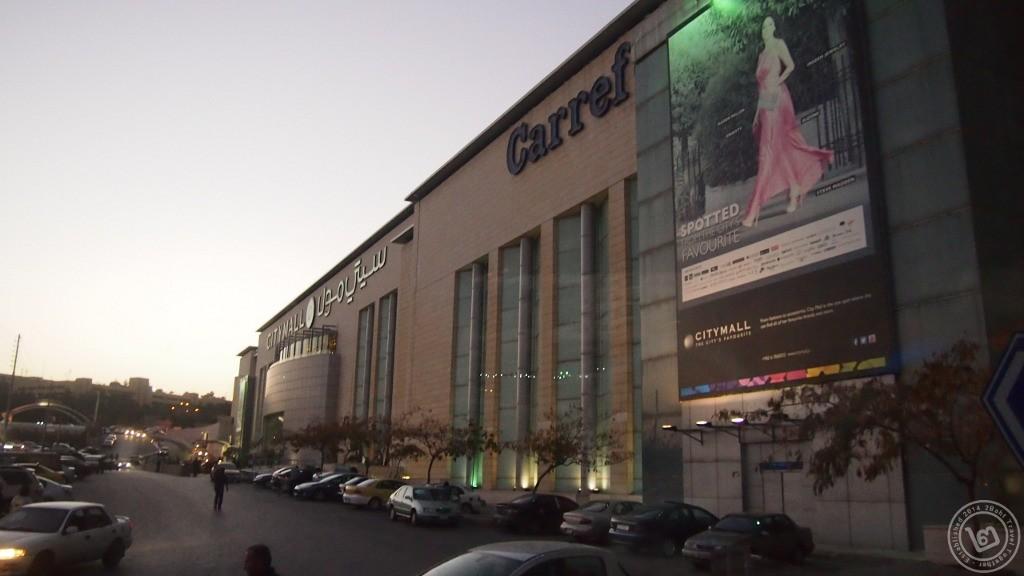 ห้าง City Mall ห้างสรรพสินค้าขนาดใหญ่ในกรุงอัมมาน