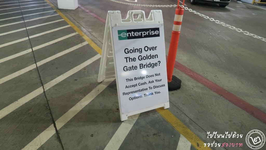 SFO Car Rental Center