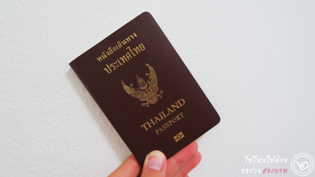 Passport Thai