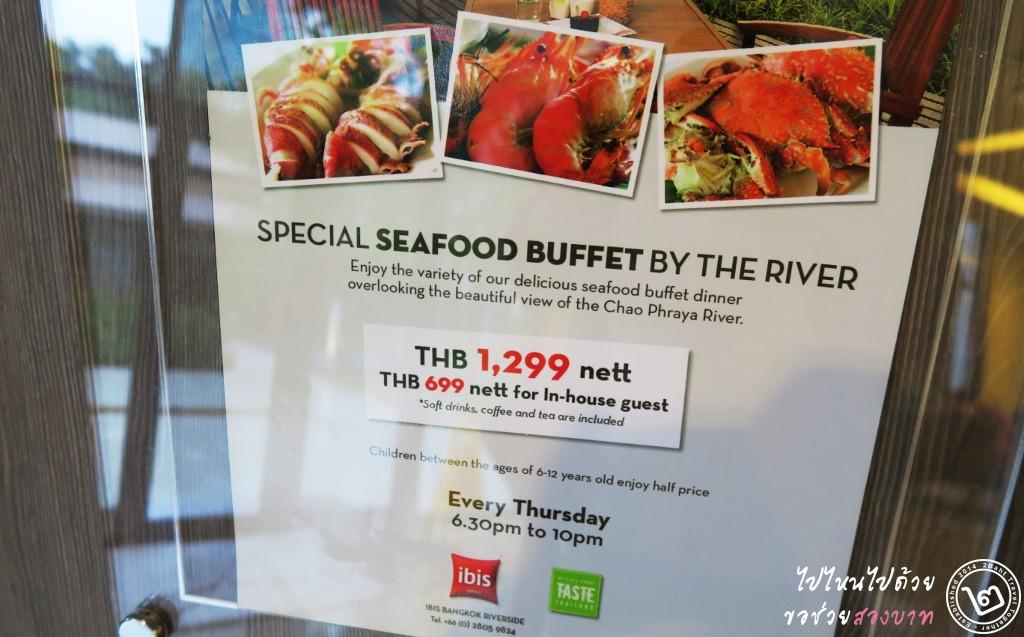 IBIS Riverside Bangkok Buffet