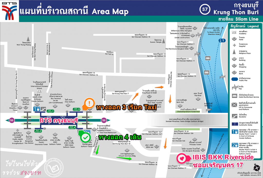 IBIS Bangkok Riverside Map แผนที่