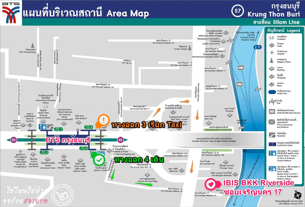 IBIS Bangkok Riverside Map แผนที่