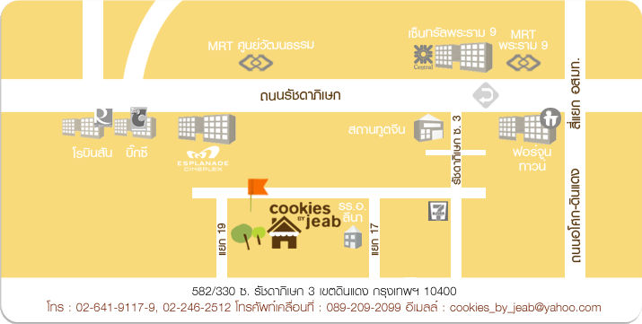 Cookies by Jeab map แผนที่