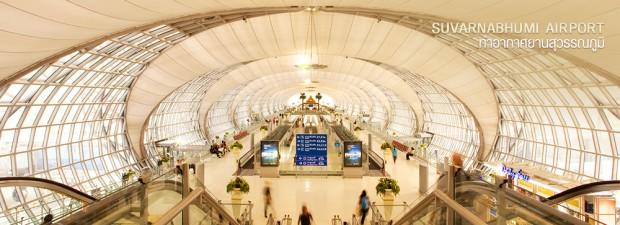 ภาพจากเว็บไซต์สนามบินสุวรรณภูมิ