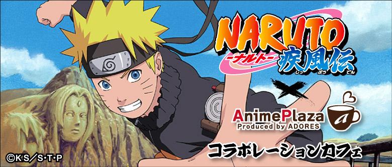 Naruto Cafe