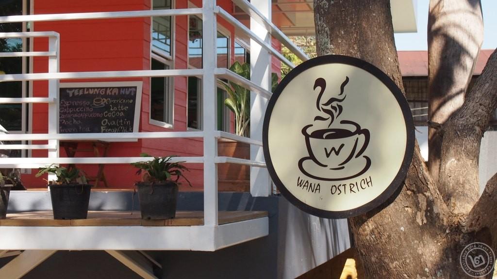 ร้านกาแฟ วนาฟาร์ม