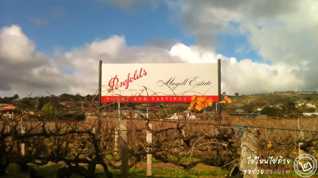 Penfolds Magill Estate, Australia