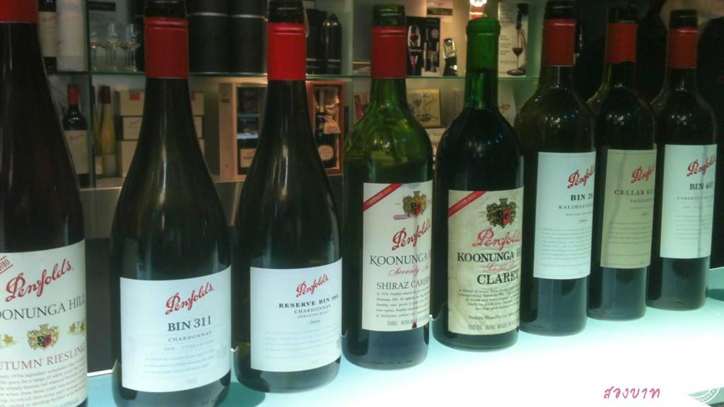 Penfolds Wine, Australia