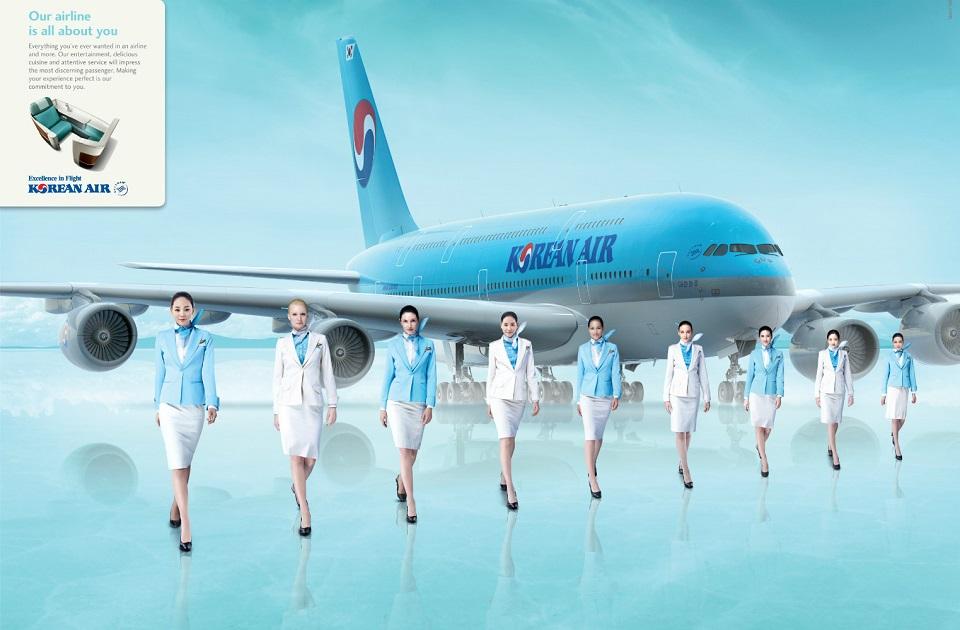 ภาพจากเว็บไซต์ Korean Air