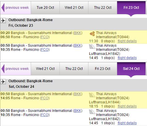 เทียบเที่ยวบินกรุงเทพ-โรม ระหว่างวันที่ 23-24 ตุลาคม 2015