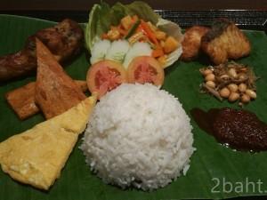 Singapore Food Amara Bangkok