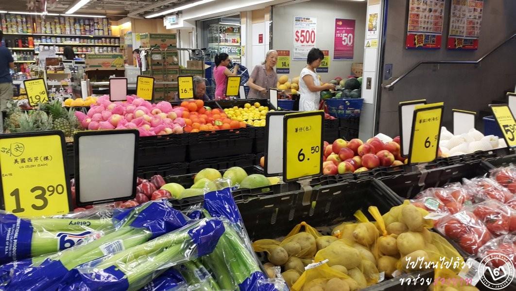 ซุปเปอร์มาร์เก็ตฮ่องกง PARKnSHOP Hong Kong