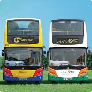 แอพ เที่ยวฮ่องกงด้วยตัวเอง Citybus NWFB
